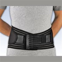 "FLA Orthopedics Inc. :: FLA ProLite® 9"" Neoprene Lumbar Sacral Support"