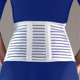 "Image of Cool-Lightweight 7"" Lumbar Sacral Support, Xl Wht 2"