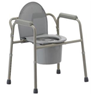 Click to view Commodes products