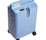 Everflo Oxygen Concentrator - Until now, most oxygen concentrators have been bulky, heavy, and