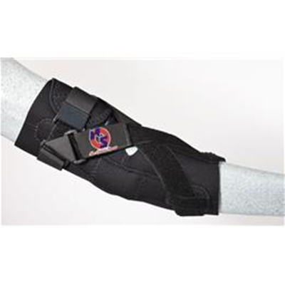 Image of HYPEREXTENSION HINGED ELBOW BRACE 2