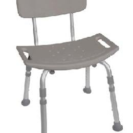 Shower Chair Adjustable with Back